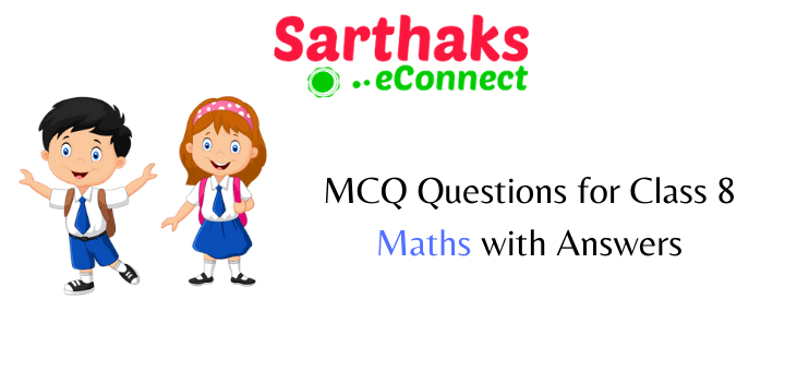 MCQ Questions for Class 8 Science with Answers