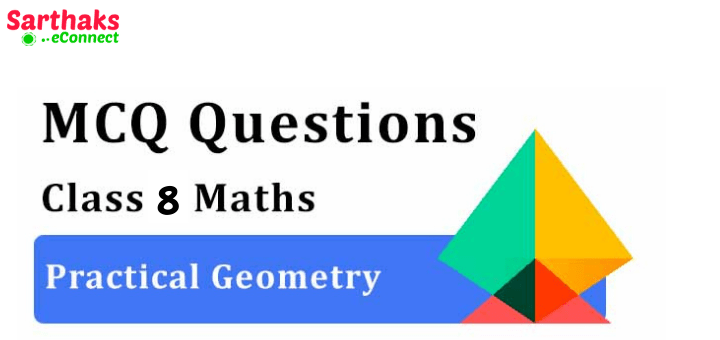 MCQ Questions of Practical Geometry