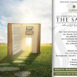 All Good Lies in Following the Salaf | Cardiff Conference 2016