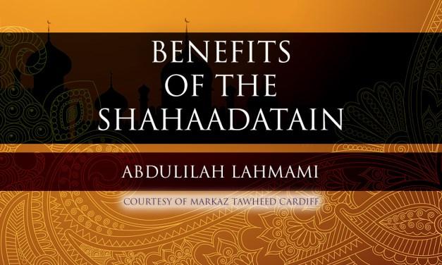 Benefits of Muhammadur Rasoolullah part 2 | Dr Abdulilah Lahmaami | Cardiff