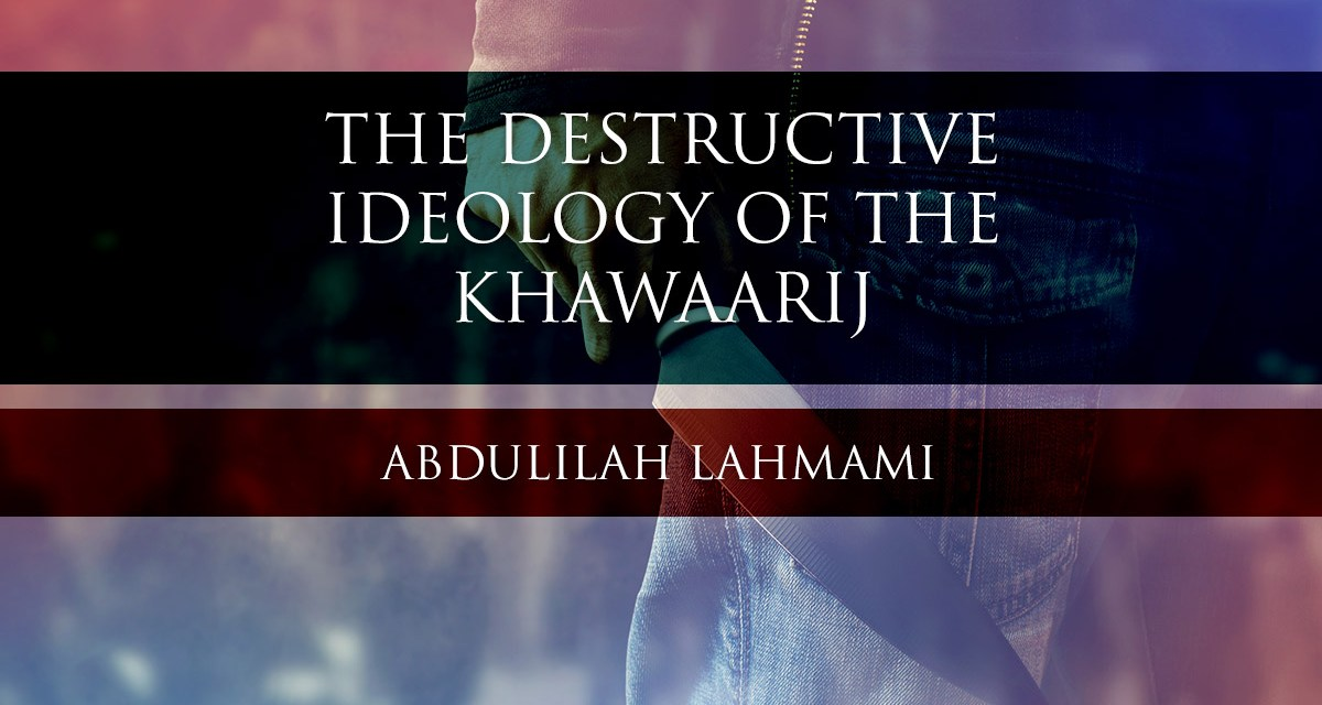 The Destructive Ideology of the Khawaarij | Abdulilah Lahmami