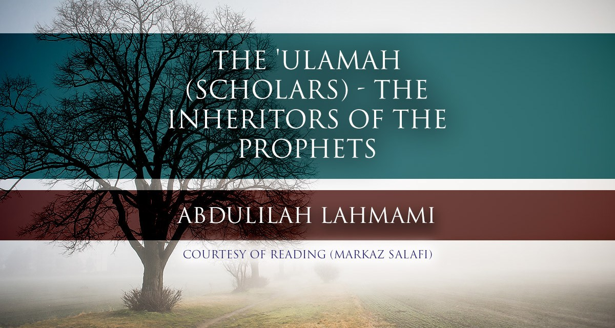 The 'Ulamah (Scholars) – The Inheritors of the Prophets | Abdulilah Lahmami | Reading