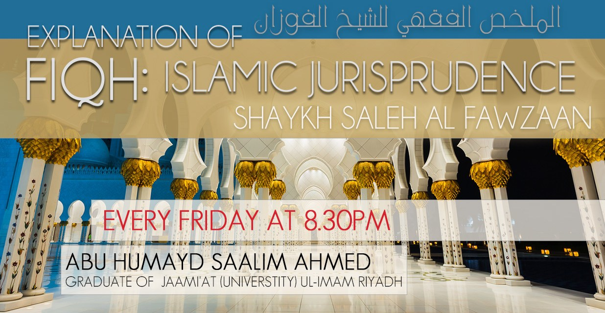 23 – EXPLANATION OF FIQH | ABU HUMAYD SAALIM | MANCHESTER