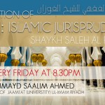 21 – Explanation of Fiqh | Abu Humayd Saalim | Manchester