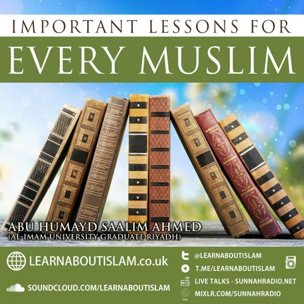 25 – Tafsir – Surah Kafiroon, Nasr & Masad | Abu Humayd Saalim | Manchester