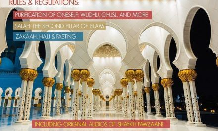 25 – Explanation of Fiqh | Abu Humayd Saalim | Manchester