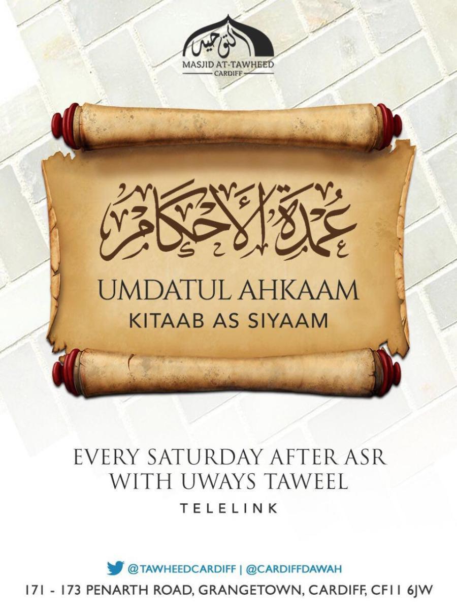 02 - Umdatul Ahkaam Kitaab As Siyaam - Uways At-Taweel | Cardiff