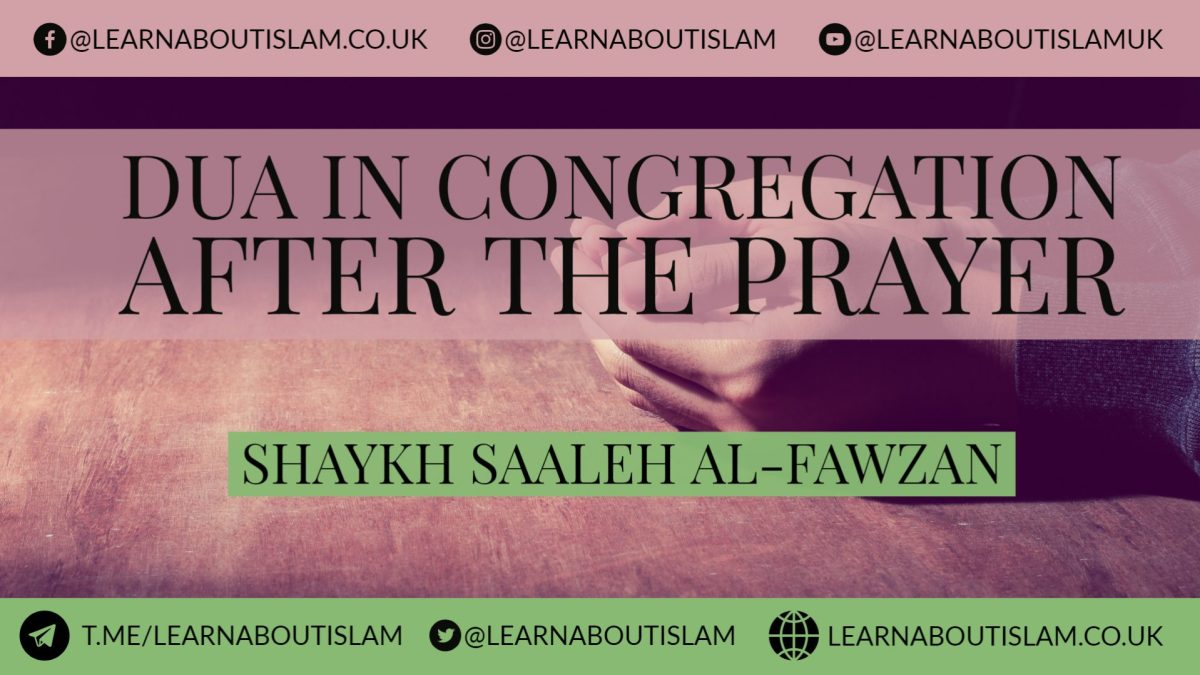 Dua in Congregation after the Prayer - Shaykh Saalih al Fawzaan