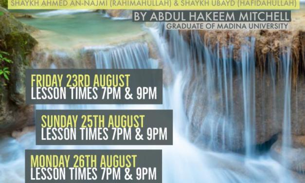 Kitaab As-Sunnah of Sunan Abi Dawood – 2019 | Manchester