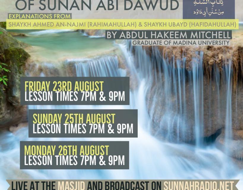 2 – Kitaab As-Sunnah of Sunan Abi Dawood – 2019 | Manchester