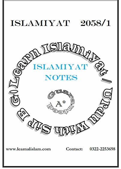 O'level islamiyat notes