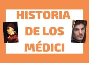 Historia de los Médici