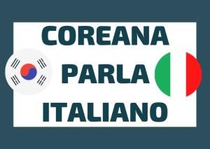 coreana parla italiano