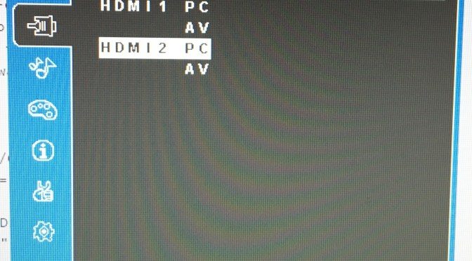 Monitor Display Cropped With HDMI Input From PC – How I Fixed It
