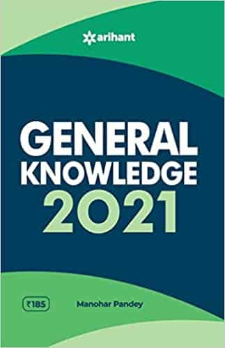 Arihant GK Book free Download PDF 2020 (General Knowledge 2021)