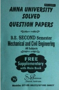 [PDF] Civil Engineering 2nd Semester Question Bank Collection for Regulation 2017