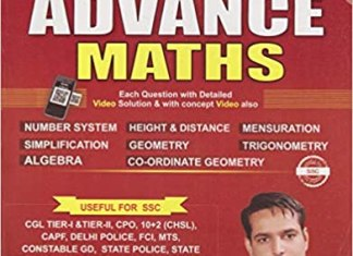 SSC Advance Maths (English) By Rakesh Yadav