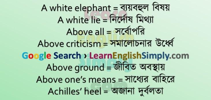 Idioms & Phrases Part 07