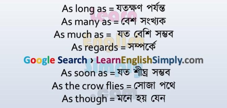Idioms & Phrases Part 14