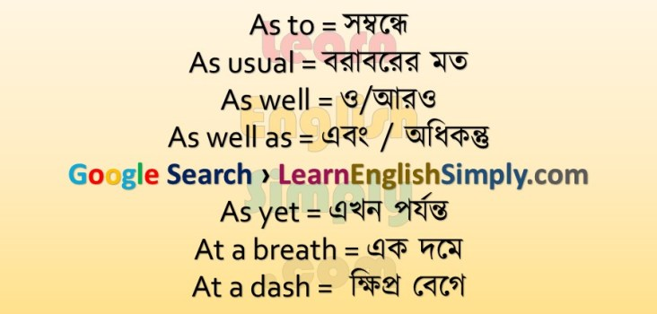 Idioms & Phrases Part 15