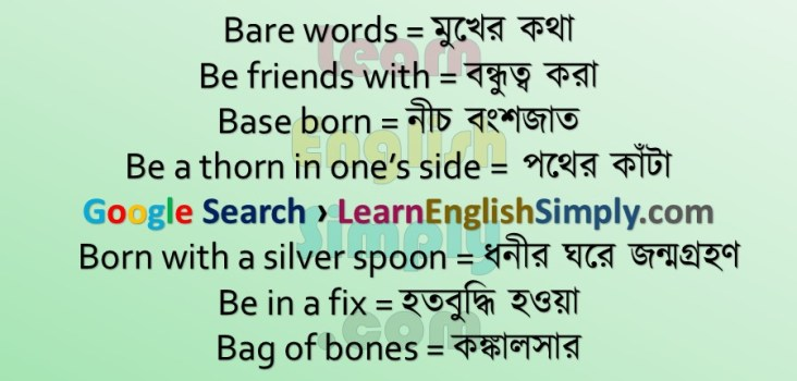 Idioms & Phrases Part 27