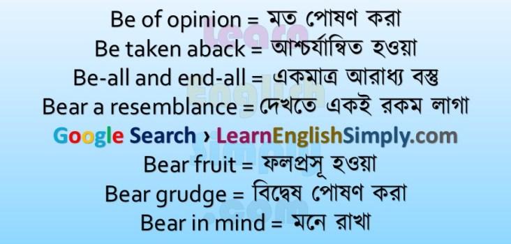 Idioms & Phrases Part 28