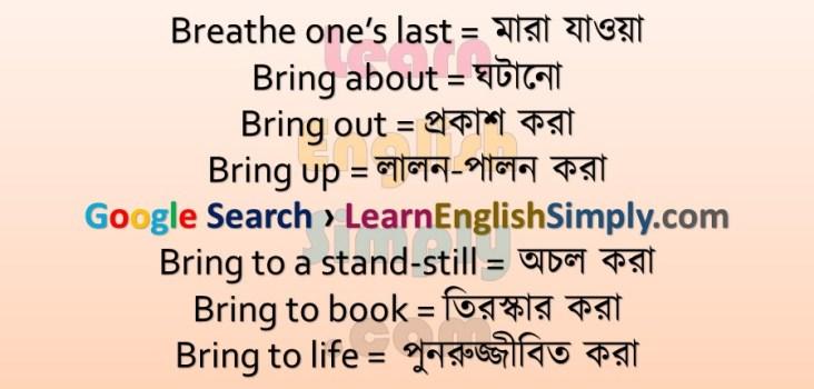 Idioms & Phrases Part 36