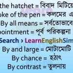 Idioms & Phrases Part 38
