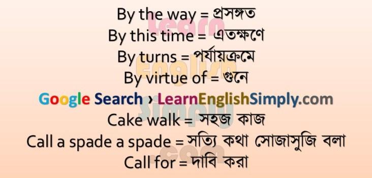 Idioms & Phrases Part 41