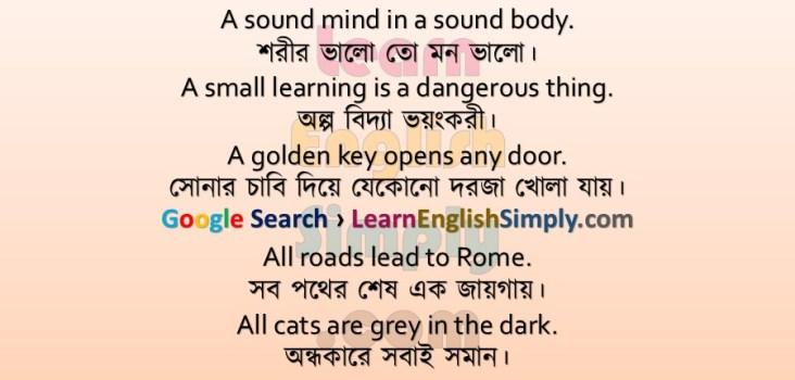 Proverbs Part 07