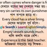Proverbs Part 22