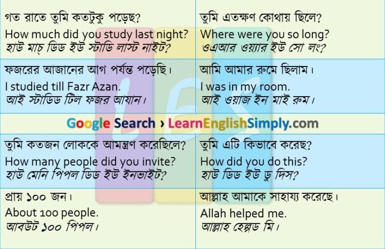 Spoken English Part 15