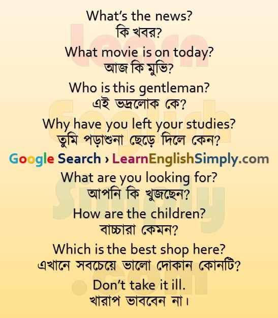 Translation Part 32