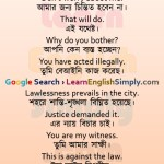 Translation Part 35