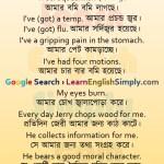 Translation Part 37