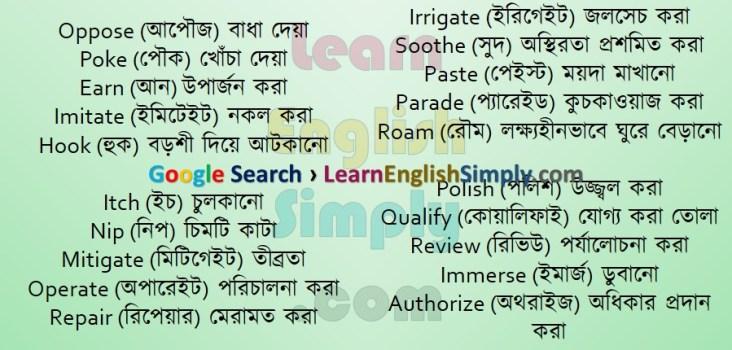 Vocabulary Part 18