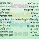 Vocabulary Part 33 f