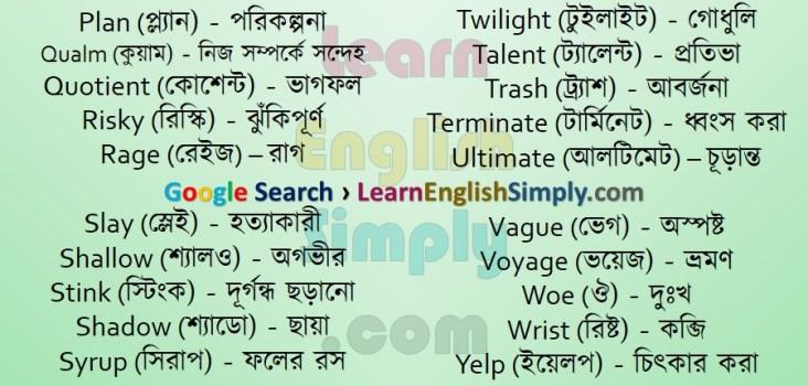 Vocabulary Part 43