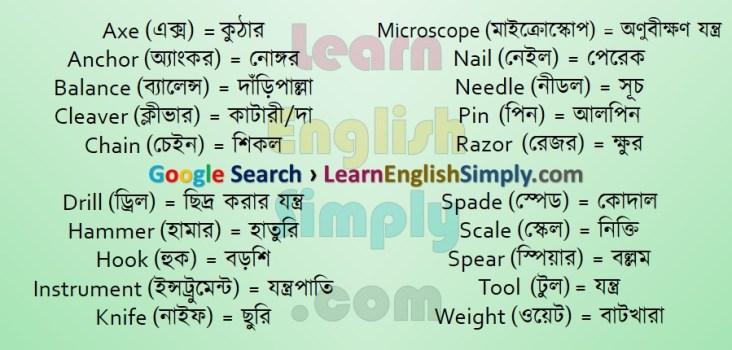 Vocabulary Tools