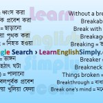 Word making Break