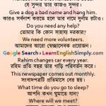 Translation Part 41