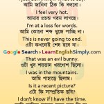 Translation Part 42