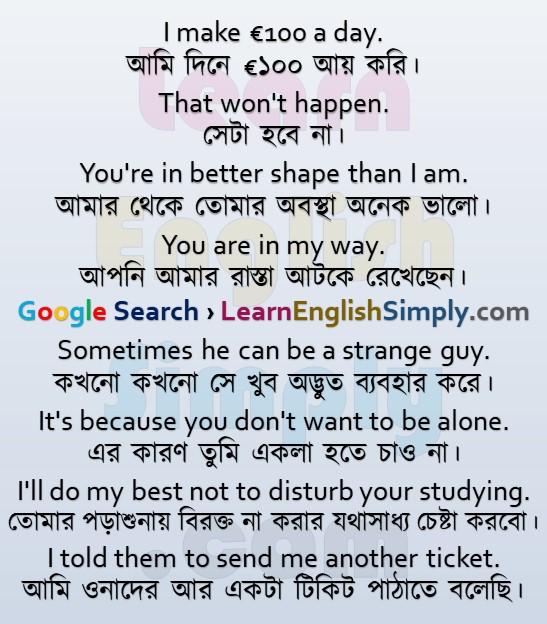 Translation Part 43