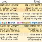 Spoken English Part 30