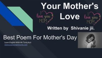Best Poem For Mother's Day