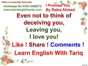 I-promise-YOU-BY-RABIA-300x225 Deeply Express Love In Words~ I Promise You By Rabia Ahmed