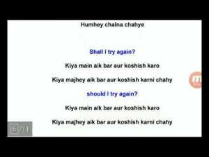 should-or-shall-in-urdu-300x225 How To Use Should or Shall In Questions