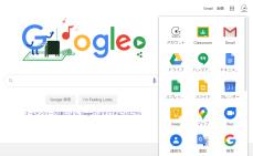 グーグルアプリ系