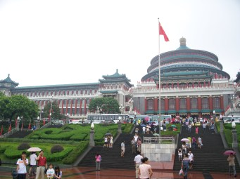 Chonqing City Hall