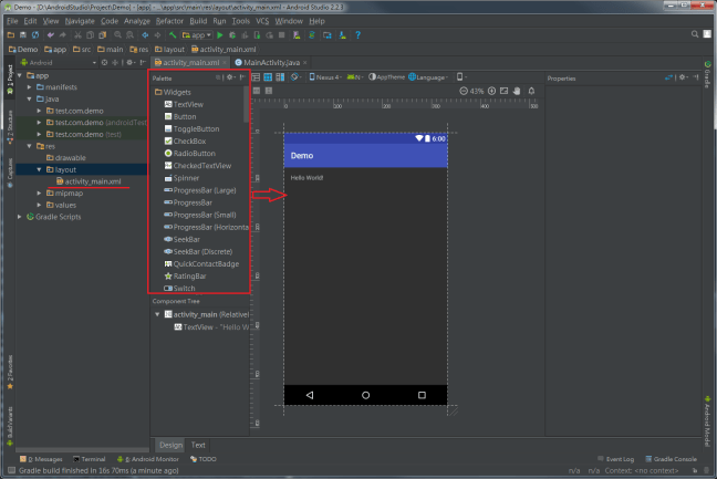 Android Studio-1